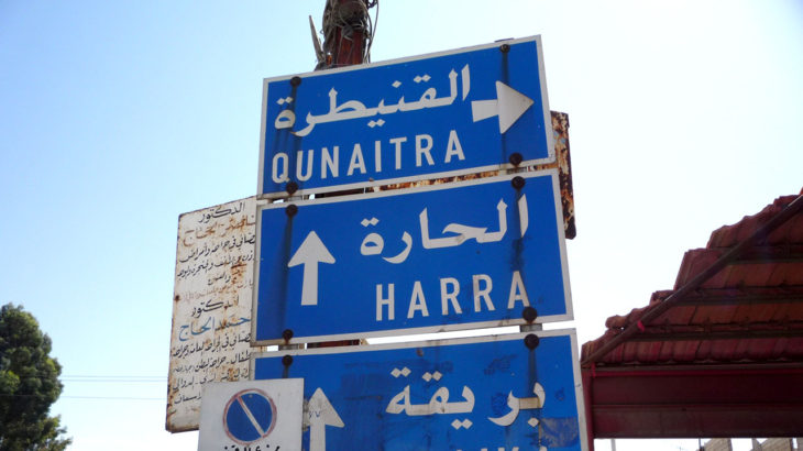 話してる言葉と書いてる言葉が別というアラビア語のふしぎ:PC画面ってアラビア語版だとどうなるの?