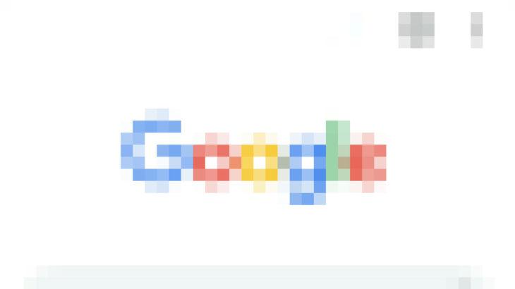 スマホ版Chromeブラウザのタブが100個になると…どう表示されるか知ってる???+おまけでChromeのミニゲーム情報