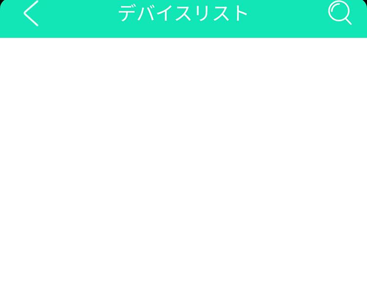 アプリ SmartHealth 画面