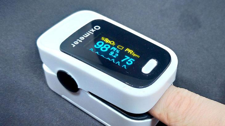 SpO2(酸素飽和度)が測れるパルスオキシメーターを買ってみた:新型コロナが突然重症化するのを防げる…?