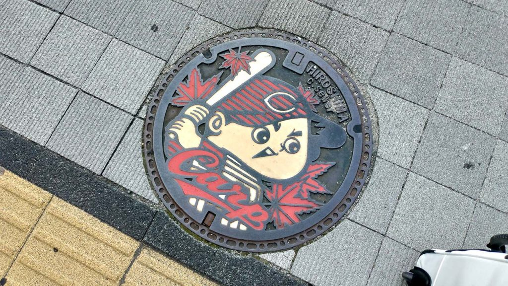広島カープ マンホールの蓋