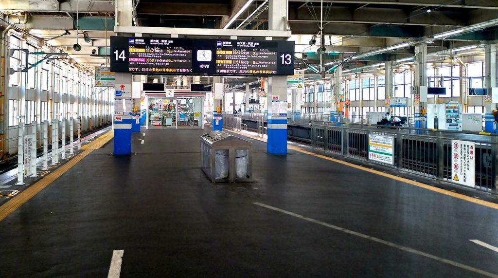 広島駅 ホーム