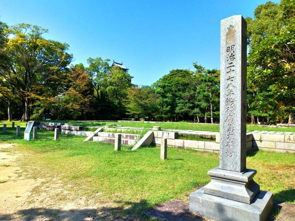 明治二十七八年戦役廣島大本営 石碑
