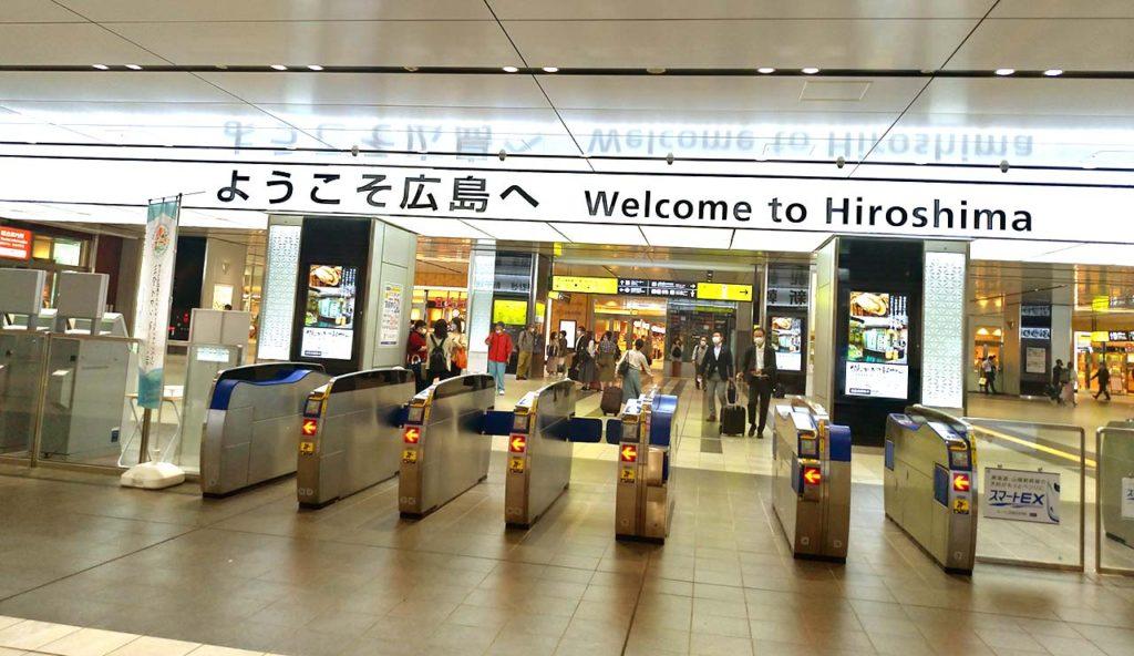 広島駅 改札