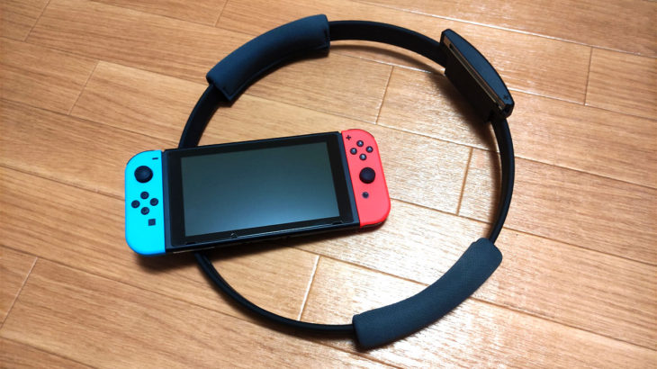 「NintendoSwitch」と「リングフィットアドベンチャー」買いました:初心者にはいいね!