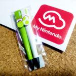 My Nintendo Store の「プラチナポイントグッズ」を交換してみた:ヨッシーのボールペンかわいい