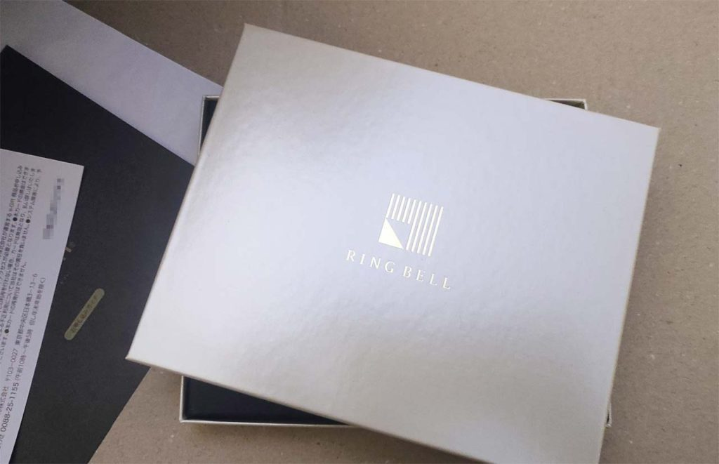 RINGBELL(リンベル) カタログギフト「アクエリアス」:箱