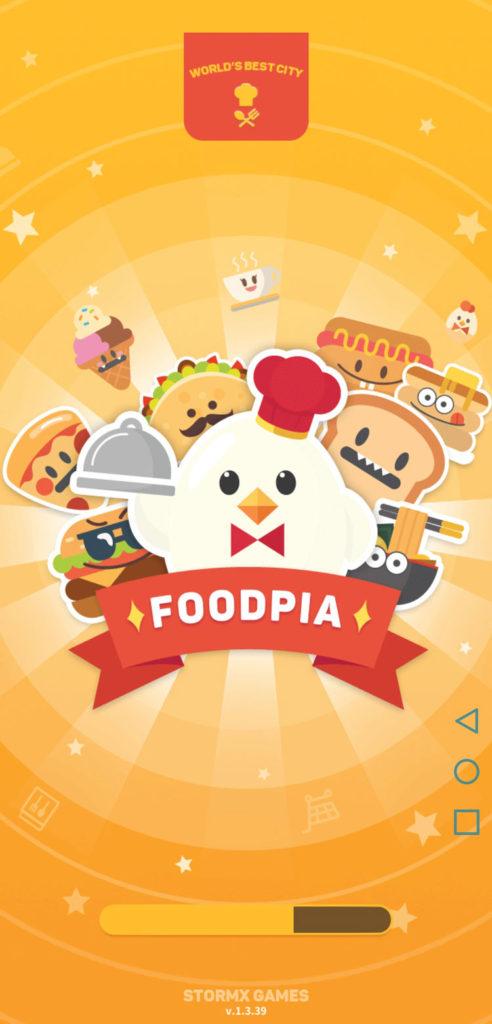 FOODPIA(フードピア) 起動画面